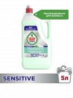 FAIRY Professional Средство для мытья посуды Sensitive 5л