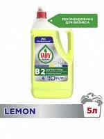 FAIRY Средство для мытья посуды Сочный Лимон 5л