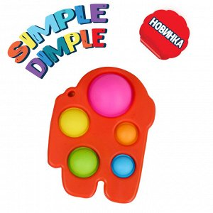 "New! Simple Dimple ""Among Us"" Красный"