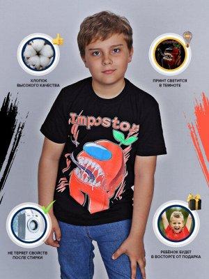 Футболка со светящимся принтом