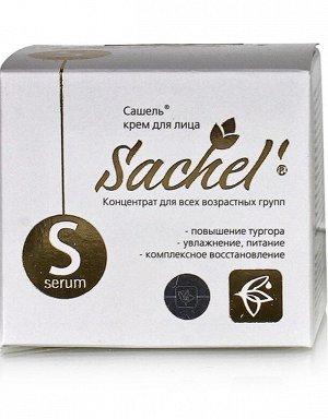 Пробник Сашель Serum Крем для лица увлажнение, питание, комплексное восстановление