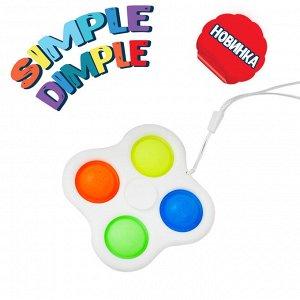 "New! Simple Dimple ""Спиннер"" Белый"