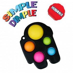"New! Simple Dimple ""Among Us"" Черный"