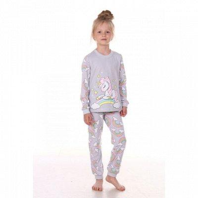 Милаша — Иваново- Бюджетно для детей и взрослых ДОЗАКАЗ — Пижамки, нижнее белье для девочек