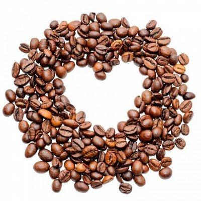 TRUNG NGUYEN и ME TRANG. Скидки тем, кто готов подождать✅ — Зерновой кофе