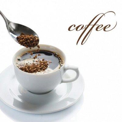 TRUNG NGUYEN и ME TRANG. Скидки тем, кто готов подождать✅ — Растворимый кофе