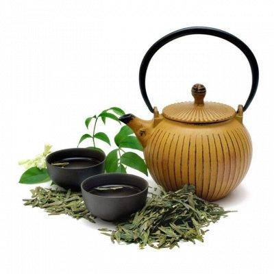 TRUNG NGUYEN и ME TRANG. Скидки тем, кто готов подождать✅ — Чай на любой вкус! Черный, зеленый, матча