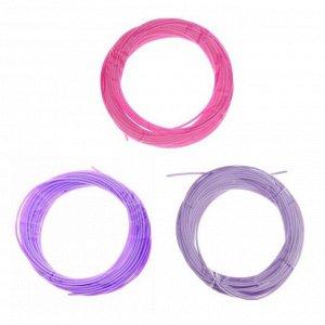 Пластик PCL для 3D ручки, длина: 5 м, цвета фиолетового