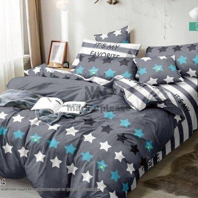 Шикарная спальня у вас дома. КПБ в наличии — КПБ 2 сп с ЕВРОПРОСТЫНЕЙ