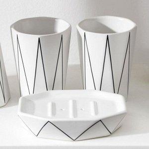 Набор для ванной комнаты «Локо», 4 предмета (дозатор для мыла 280 мл, мыльница, 2 стакана 250 мл), цвет белый