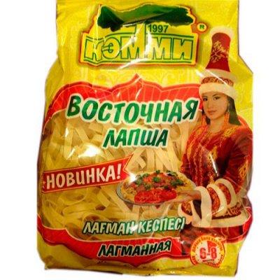 Казахстан! Продукты и сладости из КАЗАХСТАНА и АРМЕНИИ — Макаронные изделия