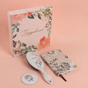 Подарочный набор «Цветочки», 3 предмета: зеркало, массажная расчёска, ежедневник