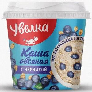 Увелка каша б/п овс. МИКС (черника,малина) 1*40 гр.стакан