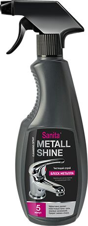 SANITA Спрей блеск металла 500 гр.