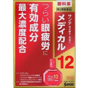 Глазные капли SANTE MEDICAL 12,
