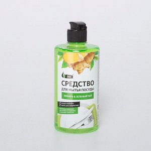 RAIN Средство для мытья посуды 500 мл, Имбирь-Зеленый чай / флип-топ/20