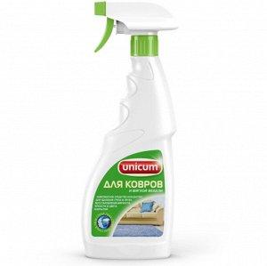 UNICUM Средство для чистки ковров и мягкой мебели (тригер) 500 мл