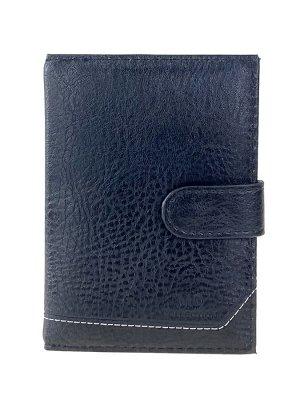 Обложка для автодокументов и паспорта из экокожи, цвет чёрный