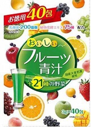 """Аодзиру 100% с молочнокислыми бактерииями и ферментами овощей, фруктов, растений ( фруктовый вкус) / YUWA / 40 пак. """""""