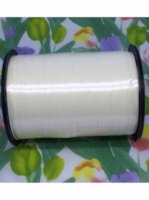 Лента простая 0,5 см х 250 ярд цвет молочный Италия