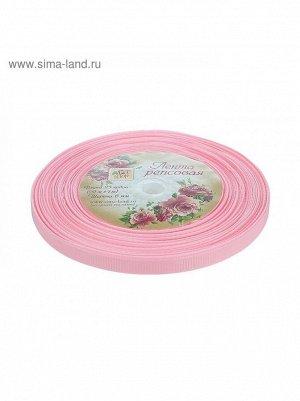 Лента репсовая 0,6 см х 25 ярд розовая