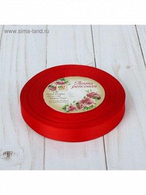 Лента репсовая 1,5 см х 25 ярд красная
