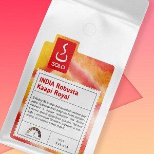 Кофе Индия Каапи Роял Робуста,  100г
