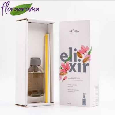 Floraaroma- ароматерапия для вас и вашего дома!Новые Ароматы