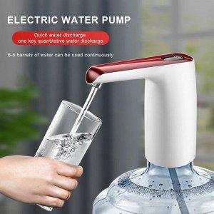 Автоматическая помпа для воды Automatic Water Dispenser
