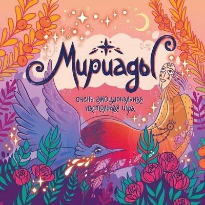 Миф - KUMON и необычные книги для тебя и детей — Игры