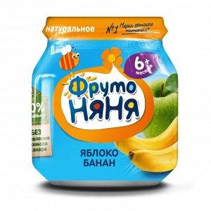 ФРУТОНЯНЯ Пюре 100г яблоко-банан натуральное