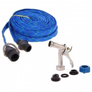 """Шланг резиновый, d = 12 мм (1/2""""), L = 20 м, в текстильной оплётке, распылитель, цвет МИКС"""