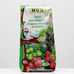 Грунт MGW для плодово-ягодных культур, 40 л