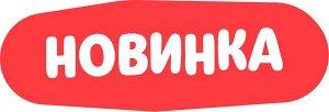 ФРУТОНЯНЯ Коктейль молочный 0,2л с овсяным печеньем 2,5%