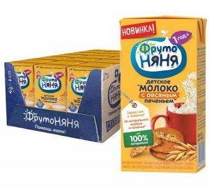 ФРУТОНЯНЯ Коктейль молочный 0,2л с овсяным печеньем 2,5% большая упаковка 12 шт