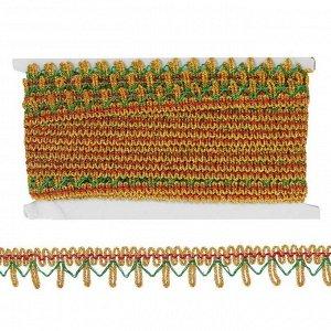 Тесьма цветная, ширина 2 см, в упаковке 10 м