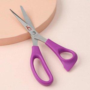 Ножницы универсальные, 20 см, цвет сиреневый