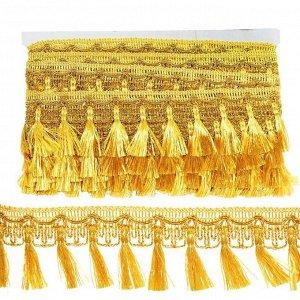 Тесьма золото с кисточками, ширина 5 см, в упаковке 10 м
