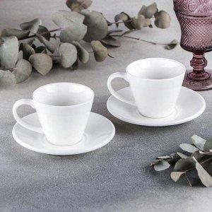 Набор чайный Wilmax, 2 предмета: 2 чашки 180 мл, 2 блюдца