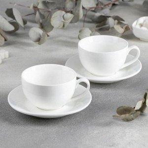 Набор чайный на 2 персоны Wilmax Olivia, чашка 250 мл, в цветной коробке