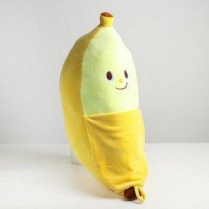 Мягкая игрушка-подушка «Банан», 58 см