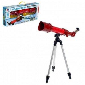 Телескоп детский «Космос», цвета МИКС