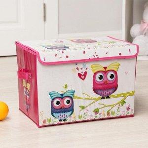 Короб для хранения с крышкой «Весенние совушки», 40?26?26 см, цвет розовый