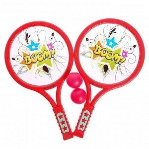 Набор для тенниса «Бум!», 2 ракетки, 2 мяча, цвета МИКС