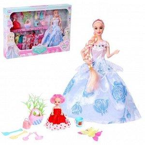 Кукла модель шарнирная «Лиза» с малышкой, набором платьев и аксессуарами