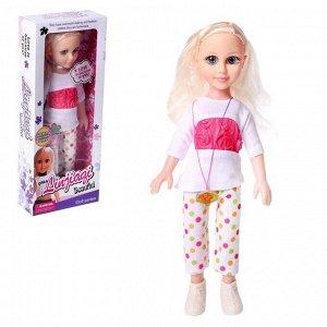 Кукла классическая «Яна» с аксессуаром