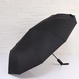 Зонт автоматический «Lanford», 3 сложения, 12 спиц, R = 52 см, цвет чёрный 5556368