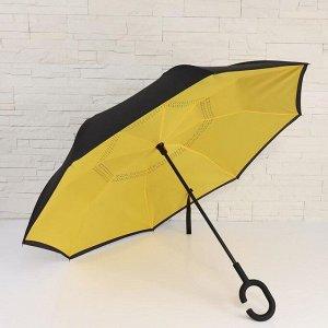 Зонт-наоборот, механический «Однотонный», 8 спиц, R = 53 см, ручка кольцо, цвет МИКС