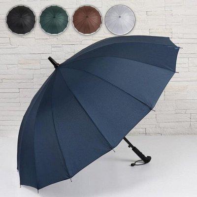 Зонты и дождевики для всей семьи — Мужские зонты