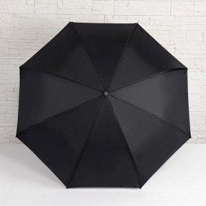 Зонт-наоборот, полуавтоматический «Пейзаж», 8 спиц, R = 53 см, ручка кольцо, цвет МИКС